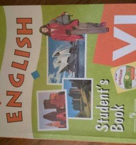 Учебник английского 6 класс. Афанасьева