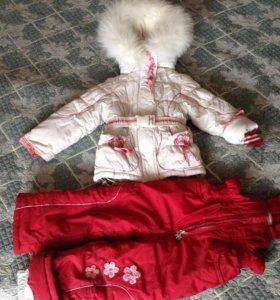 куртка и комбинезон фирмы Донило