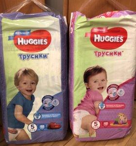 Трусики хагис 5 размера Huggies 5