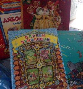 Книги для детей от 0 до 6