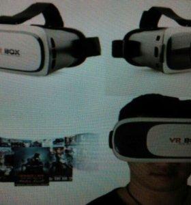 3D очки виртуальный реальности VR Box