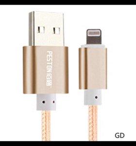 Зарядный кабель 5-5s