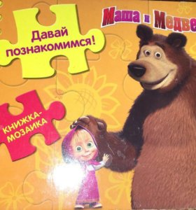 Детские книги развивающие