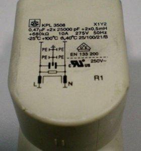 Сетевой фильтр стиральной машины Ardo KPL 3508