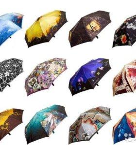 Зонтики в ассортименте мужские и женские