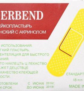 Пластырь медицинский в упаковке (60 шт.)