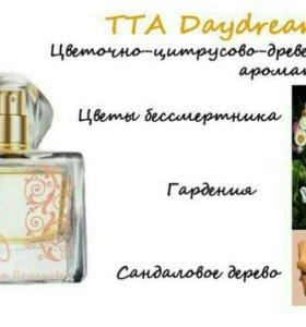 TAT Daydream