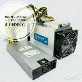 Asik М3