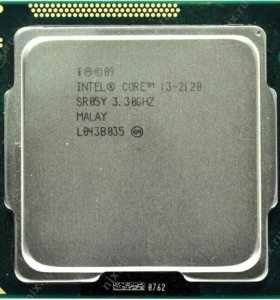 Процессор Intel(R) Core(TM) i3-2120 CPU @ 3.30GHz