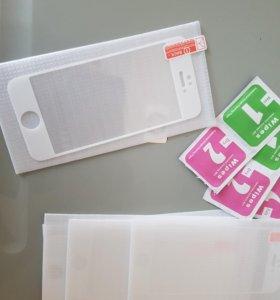 3D Защитные стекла на айфон  5, 5s, 5se