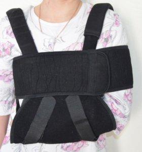 Бандаж плечевой детский