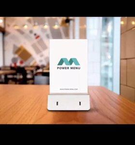Power bank menu