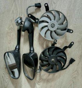 Yamaha R6 зеркала и вентиляторы