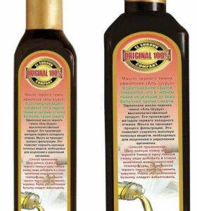 Тминное масло 100%