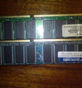 Оперативная память 512mb-1gb ddr1