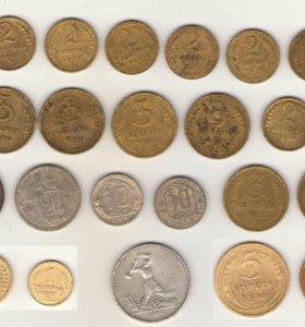 Монеты СССР 1923-1956гг