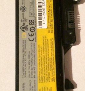 Батарея на Lenovo