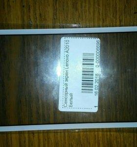 Продам экран Lenovo A2010 Белый