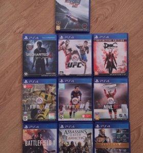Диски для PlayStation 4