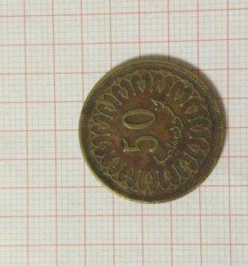 Монета Тунис 50, 1983 год