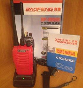 Рация Baofeng BF-888s красная