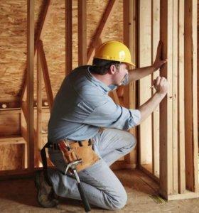 Ремонт и строительство домов, бань, коттеджей