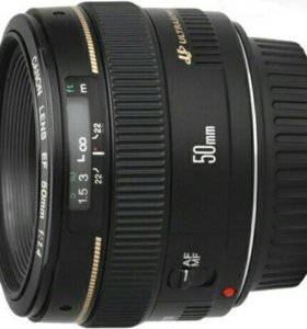 Canon ef 50 mm 1.4
