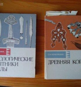 Книги по карельской тематике