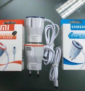 Зарядка USB SAMSUNG и Xiaomi