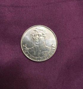 2 рубля Милорадович