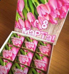 Наборы конфет с пожеланиями к 8 марта