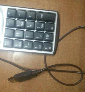 Дополнительная клавиатура,Цифро блок.