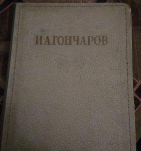 Книга 1949