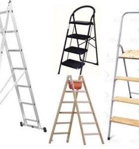 Стремянки алюминиевые, стальные, лестницы