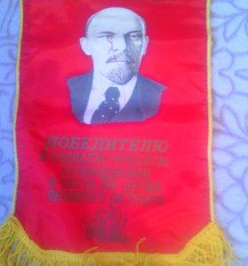 Вымпелы советской эпохи