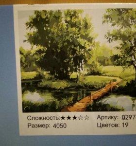 Картина по номерам 40*50(Русский лес)