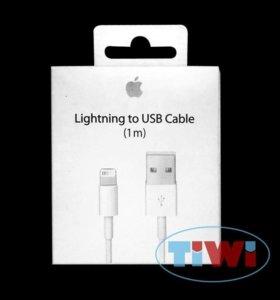 Кабель на iPhone lightning