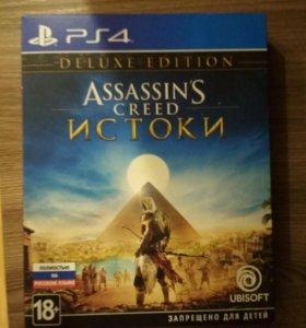 Assassin's Creed: Истоки Origins Deluxe PS4