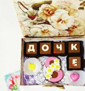 Подарки шоколадные на 8 Марта