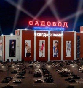 Оптовый магазин на ТК Садовод