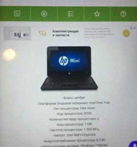 Нетбук HP mini 110-3604er