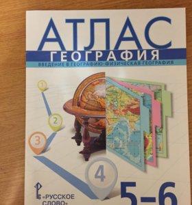 Атлас по географии 5-6 класс.