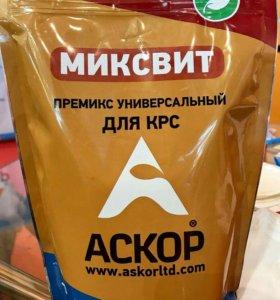 МИКСВИТ-КРС, ПТИЦА, СВИНЬИ