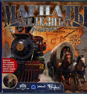 Магнаты Железных Дорог, 2003 (PC-СD)[Лицензия]