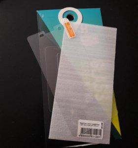Стекло защитное для Sony Xperia X