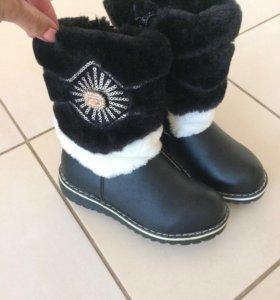 Сапоги зимние новые на меху