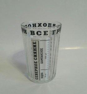 Новый гранёный стакан для коктелей