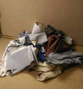 Мебельные ткани остатки