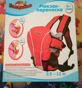 Рюкзак переноска. Новый