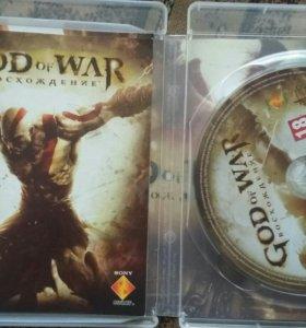 Бог войны